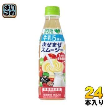 サントリー GREEN DA・KA・RA(グリーンダカラ) まぜまぜスムージー りんごミックス 350ml ペットボトル 24本入〔フルーツジュース〕