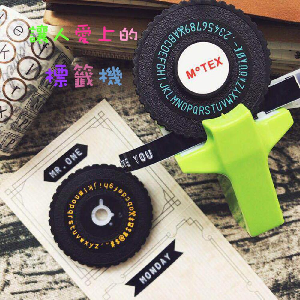 復古刻印風靡日韓經典小物立體刻印貼紙迷你標籤機打標機