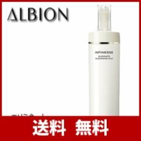 アルビオン アンフィネス エリミネート クレンジングミルク 200g-ALBION-
