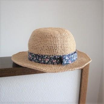 麦わら帽子(花柄)
