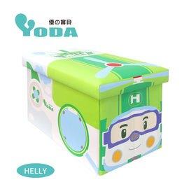 【淘氣寶寶】YoDa 救援小英雄波力收納箱 赫利【耐重達150公斤,上蓋內層鋪海棉,可當椅子使用】