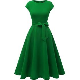 Dresstell(ドレステル) ワンピース レディース 夏 ロングワンピース レトロ ミモレ丈 袖 フレア 結婚式ドレス フォーマル お呼ばれ 二次会 グリーン XSサイズ