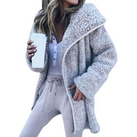 YAXINHE レディースオープンフロントベルベットロングスリーブラペルプラスサイズアウトウェアジャケット Grey L