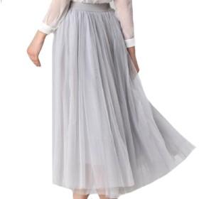 Tootess レディースメッシュマキシのスカート服装 Light Grey OS