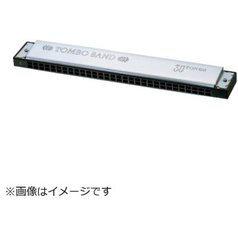 No.3330C 複音ハーモニカ TOMBO BAND 30(トンボバンド30) [30穴]