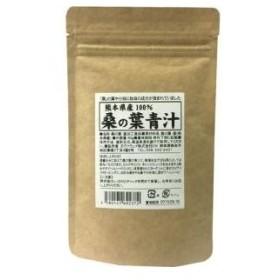 エヴァウェイ 熊本県産桑の葉青汁 60g