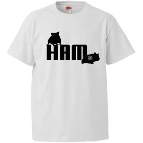 おもしろ Tシャツ ハムスター 【てくてくハム】【白T】【M】