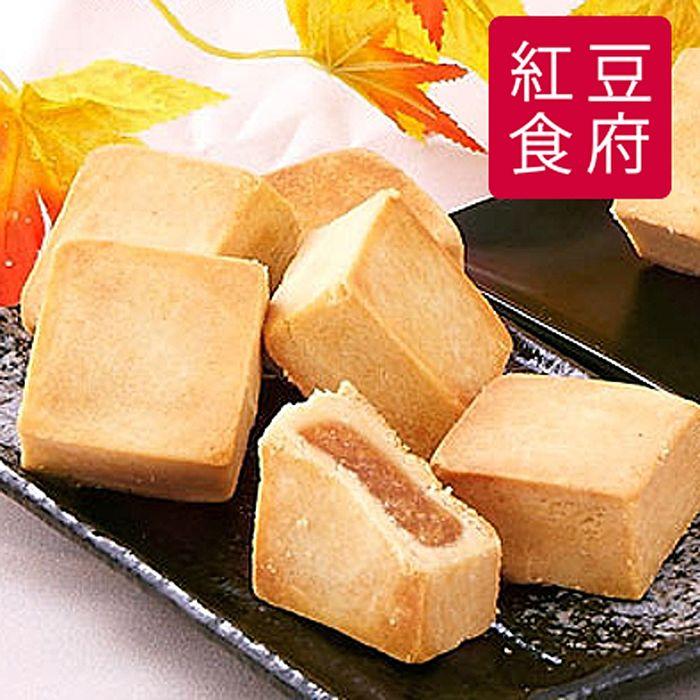 《紅豆食府PU》鳳梨果漾酥(6顆/盒,共兩盒)-預購9/5-9/12出貨