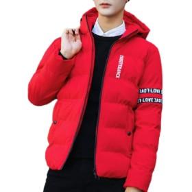 VITryst メンズアウトウェアコートフーディウォームキルトバギー厚アノラックジャケット Red 4XL