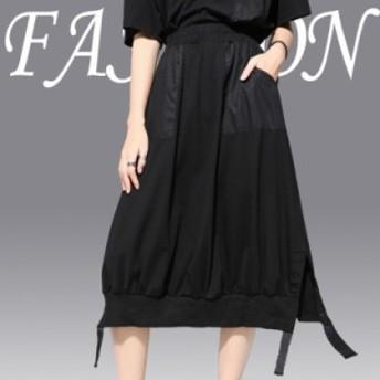 レディース ブラック ロング スカート モード系 Wポケット 伸縮ウエスト レディースファッション