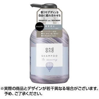 and and 気ままに ティーハーモニーの香り シャンプー ポンプ 480ml ×1個