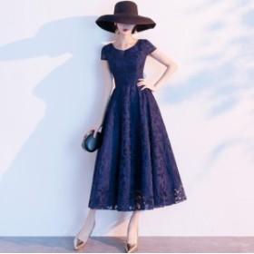 人気 パーティドレス ロングドレス お呼ばれドレス いイブニングドレス フェミニン 披露宴 成人式 演奏会 着痩せ 姫系 ファスナー