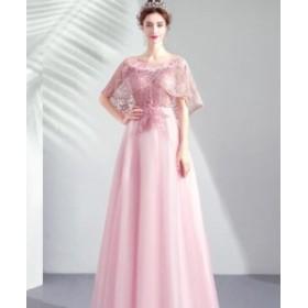 高品質 レディース ドレス イブニングドレス エレガント ベール ノースリーブ バックレス ロング丈 セクシー 編み上げ 大きいサイズ 披露