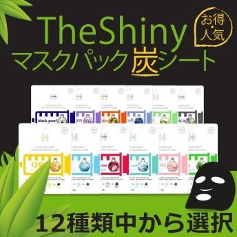 THE SHINY ザ シャイニー 12種類から選べる フェイシャル マスク シート 10枚入り シートマスク / マスクパック / マスクシート / 韓国コスメ