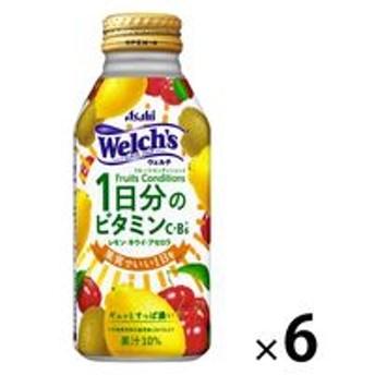 アサヒ飲料 ウェルチ フルーツコンディションズ ボトル缶 400g 1セット(6缶)