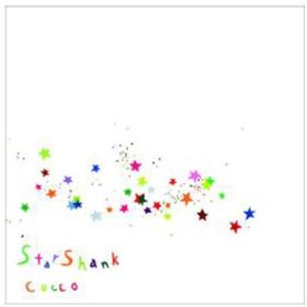 ビクターエンタテインメントCocco / スターシャンク (初回限定盤B)【CD+DVD】VIZL-1645