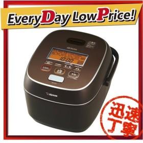 NW-JC18-TA ZOJIRUSHI 象印 極め炊き 1升炊き 圧力IH炊飯ジャー  炊飯器  ブラウン