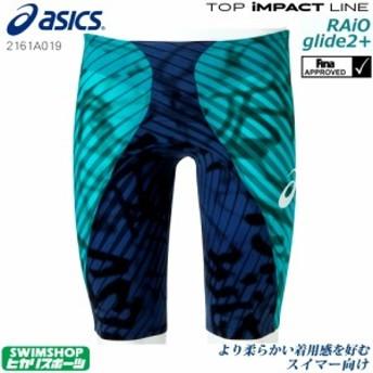 アシックス asics 競泳水着 メンズ TOP iMPACT LINE RAiOglide2+ スパッツ fina承認 高速水着 ライオグライド2+ 専用フィッテンググロー