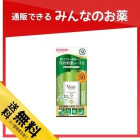 ベルディオ UV モイスチャーミルク 40g