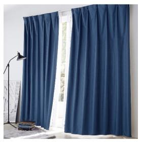 ブロック柄遮熱。防音。1級遮光カーテン ドレープカーテン(遮光あり・なし)