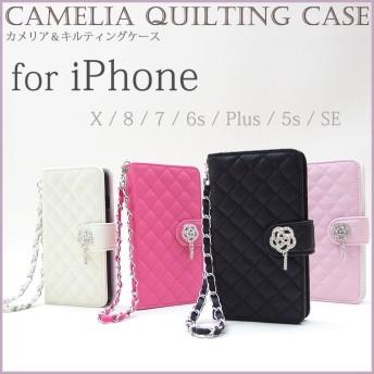 iPhoneXs iPhoneX iPhone8 iPhone7 iPhone6s iPhone se iPhone5 ケース 手帳型 おしゃれ かわいい