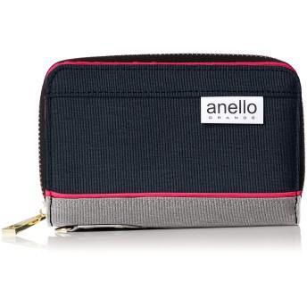 [アネロ グランデ] 折財布 GJ-A0812 SP 軽量撥水 折り財布 ネイビー