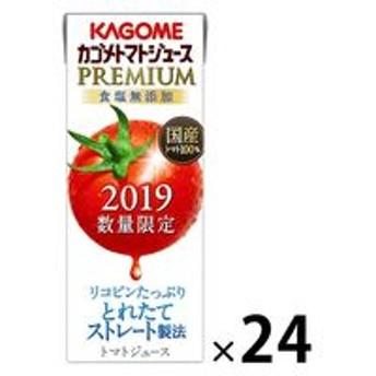 カゴメ トマトジュースプレミアム 食塩無添加 195ml 1箱(24本入)