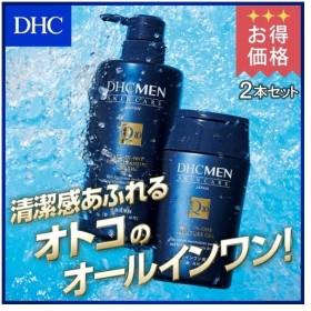 dhc 男性化粧品 化粧水 メンズ 【お買い得】【メーカー直販】DHC MENシリーズ 男の身だしなみ!オールインワン全身ケアセット ( 男性用化粧品 )