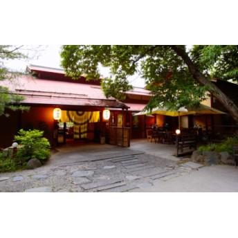 信州蕎麦と会席料理をたのしむ1泊2食付 宿泊券(1名様)