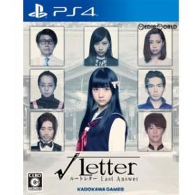 【中古即納】[PS4]√Letter ルートレター Last Answer(ラストアンサー)(20181220)