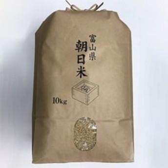 あさひのコシヒカリ玄米10kg