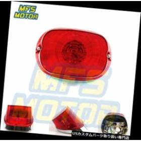 USテールライト ハーレーXL FLSTFツーリングモデル用LEDレッドテールライトFLHRC / FLHTC FLHTCU FLHTK  LED RED Tail Light For Harley