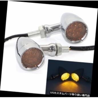 USテールライト アンバーメッシュLEDオートバイ弾丸停止ブレーキランニングターンシグナルテールライトランプ Amber Mesh LED Motorcycl