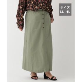 (studio CLIP/スタディオクリップ)フロントボタンタイトスカート[WEB限定プラスサイズ]/ [.st](ドットエスティ)公式