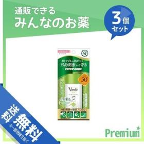 ベルディオ UV モイスチャーミルク 40g 3個セット
