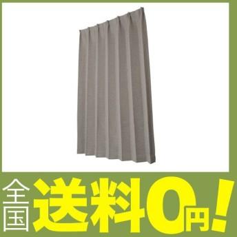 ユニベール 遮光ドレープカーテン コローレ グレー 幅100× 丈200cm 2枚組