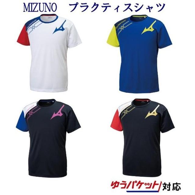 ミズノ プラクティスシャツ V2MA9580 メンズ ユニセックス 2019AW バレーボール Tシャツ ゆうパケット(メール便)対応