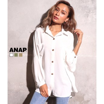 【セール開催中】ANAP(アナップ)シンプルドルマンシャツ