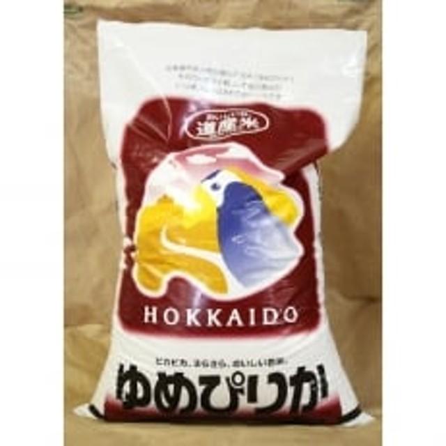 今年のお米!令和初の新米ゆめぴりか5kg