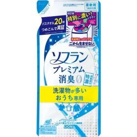 ライオン ソフランプレミアム 消臭 洗濯物が多い専用 アクアジャスミン 詰替え 430ml
