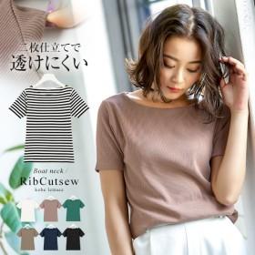 Bネック前身二重半袖Tシャツ [C365D]