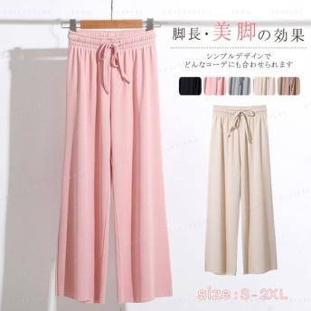 ワイドパンツ レディース シフォン レーヨン素材 韓国ファッション パンツ ロング 無地 カジュアル ウエストゴムタイプ