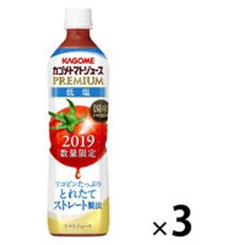 カゴメ トマトジュースプレミアム 低塩 スマートPET 720ml 1セット(3本)