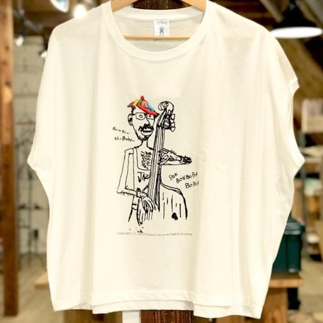 「ウッドベースおっさん」手刺繍レディースワイドTシャツ