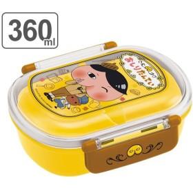 お弁当箱 1段 プラスチック ふわっとタイトランチBOX おしりたんてい 360ml 子供 ( 食洗機対応 幼稚園 保育園 弁当箱 )