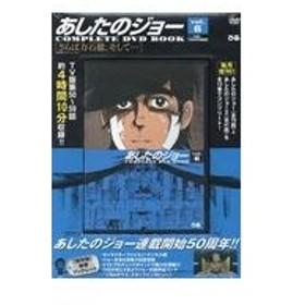 DVD>あしたのジョーCOMPLETE DVD BOOK vol.6