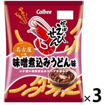 カルビー かっぱえびせん 味噌煮込みうどん味 70g 1セット(3袋)