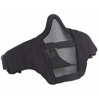 OneTigris メッシュ フェイス マスク ハーフマスク 曇らないフェイスガード サバゲー装備 コスプレ用((ブラック)ヘルメットに