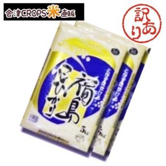 (8月精米) コシヒカリ 5kg BG無洗米 福島県産 30年産 送料無料 期日指定不可 キャンセル不可 即日発送 わけあり
