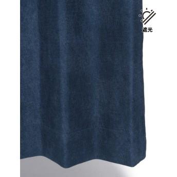 (LAKOLE/ラコレ)ウォッシュトーンドレープカーテン[100×135cm]/ [.st](ドットエスティ)公式